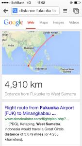 fukuoka padang
