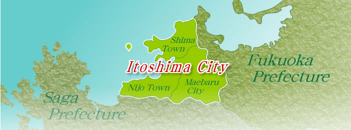 Itoshima was established on 1st January 2010