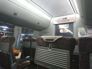 interior kereta limited express menuju hakata