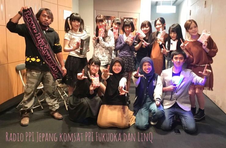 LinQ (Love in Kyushu)