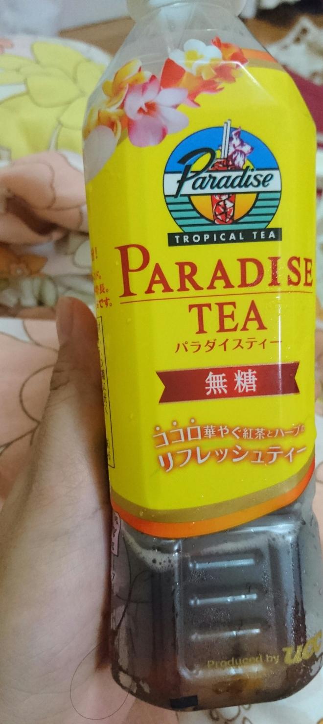 paradise tea